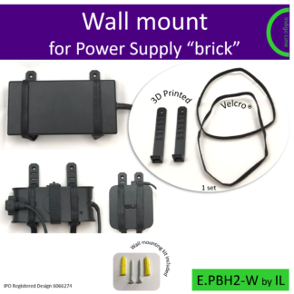 E.PBH2-W Generic Power Supply Wall Bracket